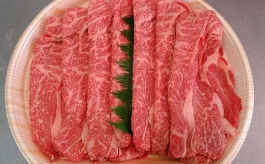【C2-010】松浦食肉組合厳選 長崎和牛A4ランク以上肩ロースしゃぶしゃぶ・すき焼き用700g