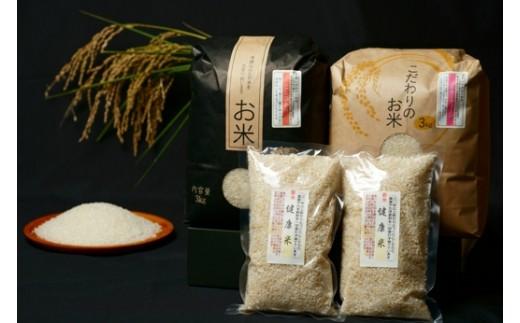 39 掛川産「自慢のお米2種6kgと健康米2袋セット」農薬、化学肥料不使用「なごみ農園」