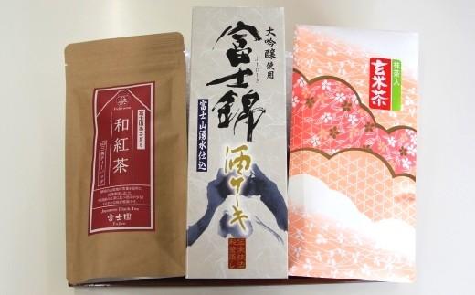 【ふるさと納税】 いでぼく 「富士山高原しぼりたて石鹸」 2個セット
