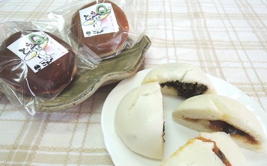 [№5535-0026]どらQ、ねぎみそ饅頭、ピリ辛野沢菜饅頭