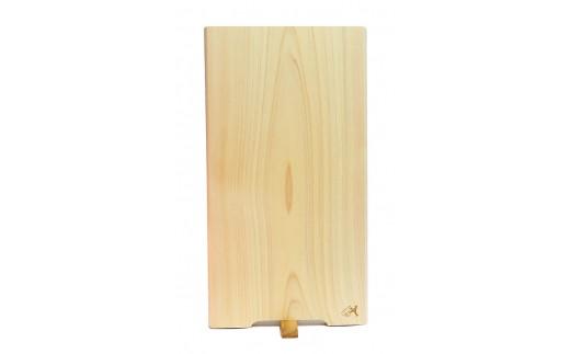 四万十ひのき極め 一枚板まな板