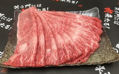 [№5753-1150]神戸牛(加古川育ち)しゃぶしゃぶ・すき焼き 500g