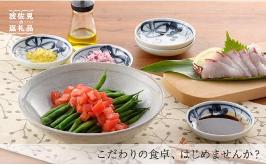 NB09 【波佐見焼】大人気の波佐見焼 ここだけのオリジナルセットアップ商品!!