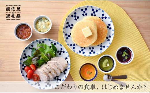 NB14 【波佐見焼】大人気の波佐見焼 ここだけのオリジナルセットアップ商品!!