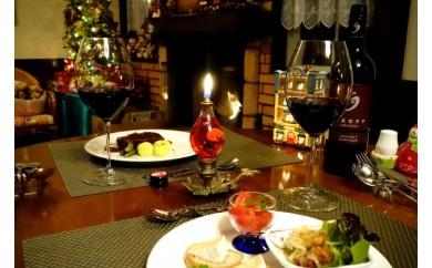 [№5883-0049]和洋スイートダブル 1泊2食付ペア宿泊券 ワイン他付き