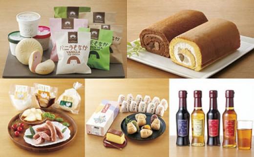 【58E039】スウィーツ&チーズコース