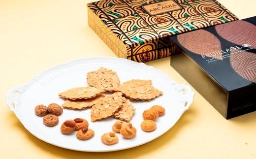 508:ファヤージュとアルカディアのお菓子セット