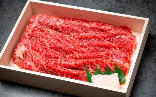 神戸牛もも「すき焼き」もしくは「しゃぶしゃぶ」用 400g