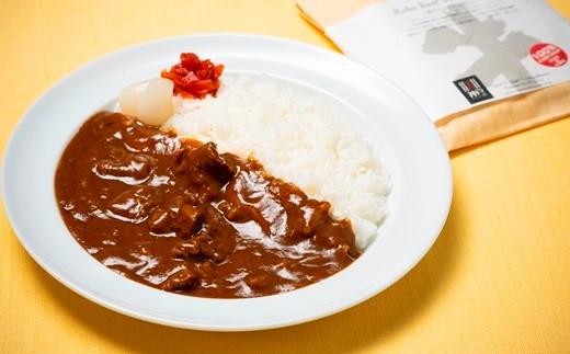 137:神戸ビーフスジカレー(600g)