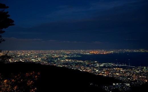 5002:神戸旅(50万円コース)【ペア利用(大人2名)】