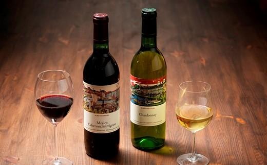 神戸ワインエクストラ 720ml赤、白セット(箱入り)