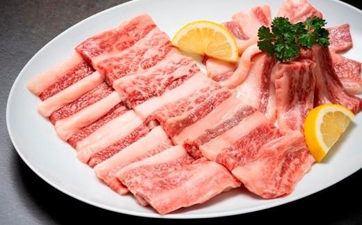 218:神戸ビーフカルビ焼肉(600g)
