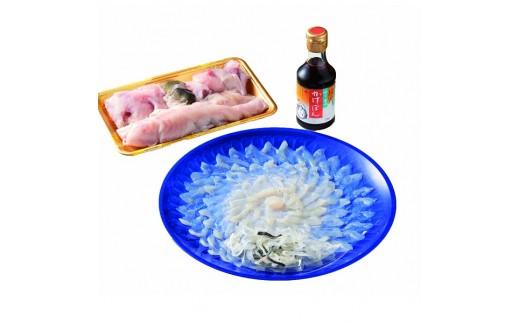 【E1-011】おうごんとらふぐ刺身と鍋を味わうセット