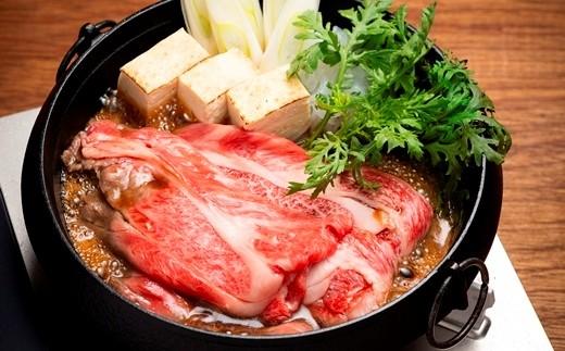 神戸牛の霜降り切り落とし 極上すき焼き(400g)