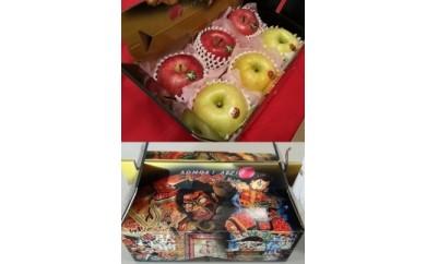 プレミアム 贈答用 特秀 ねぷた箱 りんご セット