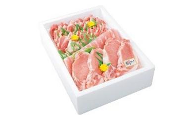 糸島豚肉セット