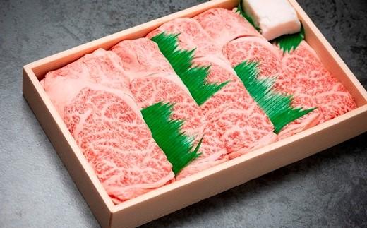313:神戸牛すき焼きセット(600g)