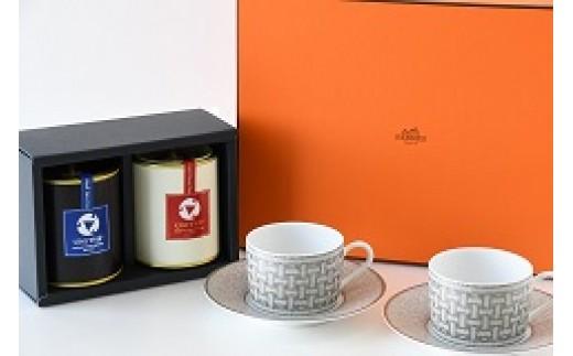(1734)行橋のお茶屋厳選紅茶と<エルメス>モザイクヴァンキャトルプラチナティーカップセット