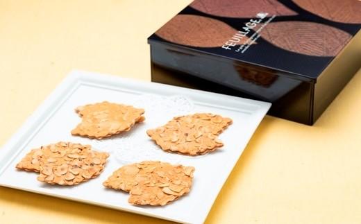 309:ファヤージュお菓子セット