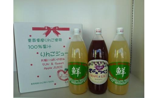 【30-B022】青森県産ジュース6本セット(りんご5本・スチューベン1本)