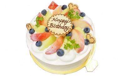 [№5812-0142]Tricoter オリジナルケーキ(引換券)