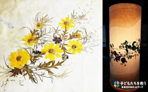 ※掲載している画像は例であり、実物とは異なります。花の種類はお任せください。