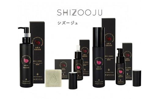 No.105 オーガニック 赤紫蘇化粧品最高グレード シズージュスキンケアセット