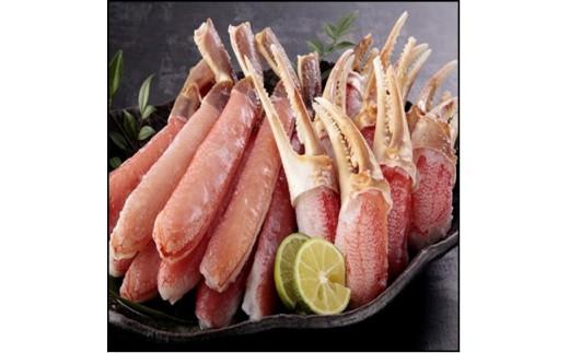 A1-82.大トロずわい蟹 しゃぶしゃぶセット1kg