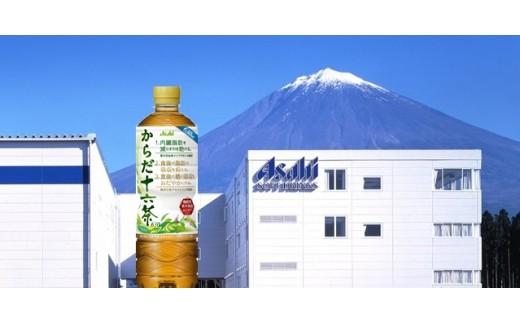 「富士山高原しぼりたて石鹸」 2個セット いでぼく 【ふるさと納税】