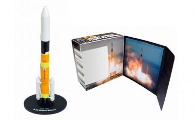 [№5721-0073]H-IIA/B ロケットセット(はやぶさ2仕様)