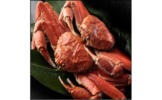 A1-83.ボイル特大姿ずわい蟹2kg