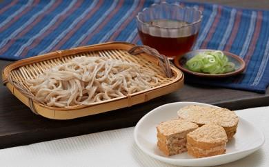 [№5721-0060]鳩山町特産品 豆・豆セット