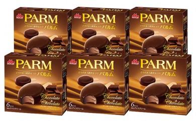 [№5812-0136]PARM(パルム)チョコレート&チョコレート(マルチパック)アイス6箱セット