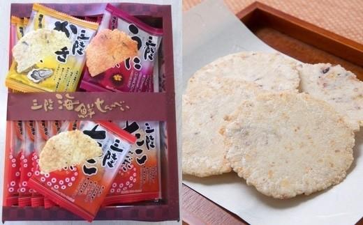 三陸海鮮せんべい(48袋)