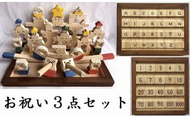 木のおもちゃ「コロポコ積木パズル(スペシャル)&アルファベット大文字と小文字&洋数字と漢数字のブロックパズル」3点セット