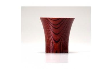 Keyaki Cup (全5色から1点お選びいただけます)