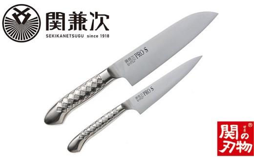 H25-08 Pro・S(ペティナイフ・三徳包丁)
