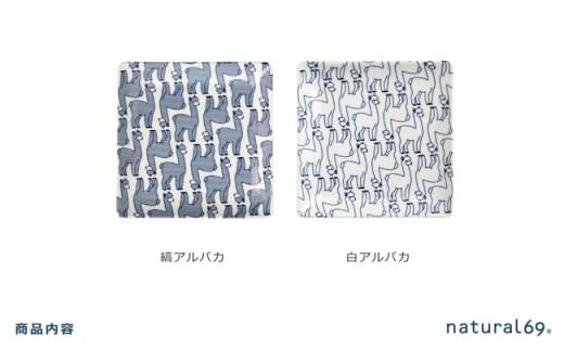 QA63 【波佐見焼】正角皿2枚セット(縞/白アルパカ)【natural69 Janke】-2