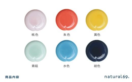 QA66 【波佐見焼】イロトリドリ桃皿6枚セット【natural69】-2