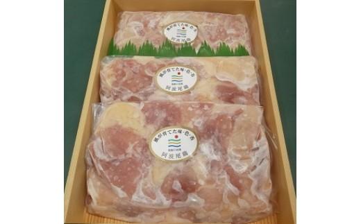 阿波尾鶏モモ肉カット600gと阿波尾鶏ムネ肉カット200gの詰合せ
