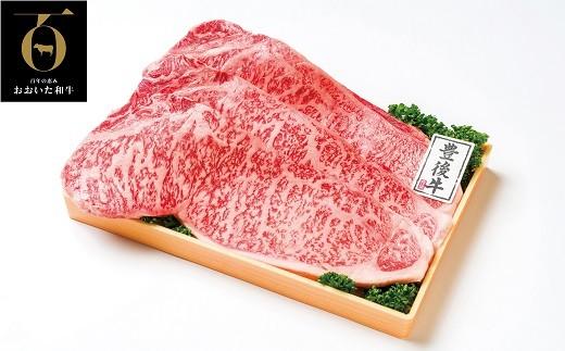 K-02 「おおいた和牛」サーロインステーキ(200g×5枚)