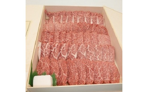 和一牛焼肉用(カタ・バラ・モモ)1000g