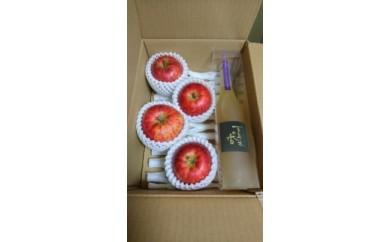 百年木の香りんごジュース・りんご4個セット