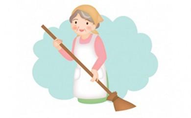 [№5546-0204]家事援助(一般家庭内清掃)