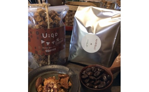 A1107 「ハナウタコーヒー」の珈琲と「Uiqo」のグラノーラのコラボセット
