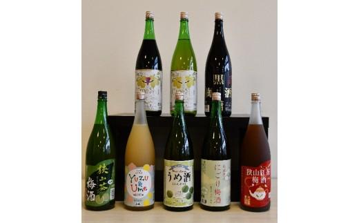 B24.選べる!!梅のお酒セット(2本)