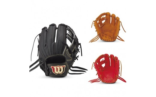9-1 Wilson硬式オーダーグローブ DUAL 内野手用