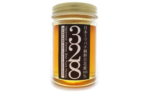 endou02.蒜山高原 純粋百花蜜100% 越冬(Queen) 200g (生はちみつ)