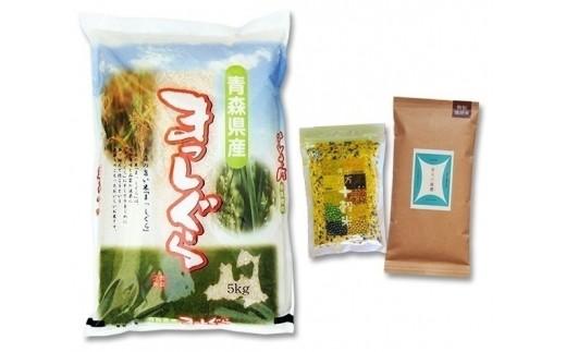 青森の看板品種「まっしぐら」とオリジナル十穀米セットです。