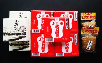 [№5762-0390]大力納豆セット